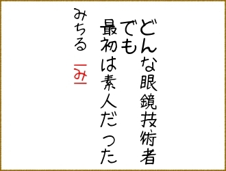 f:id:shinjyojimichiru:20170607030015j:plain