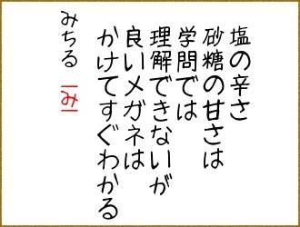 f:id:shinjyojimichiru:20170608020329j:plain