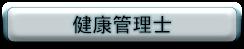 f:id:shinjyojimichiru:20170609221646p:plain