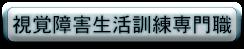 f:id:shinjyojimichiru:20170609221751p:plain