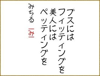f:id:shinjyojimichiru:20170613213740j:plain