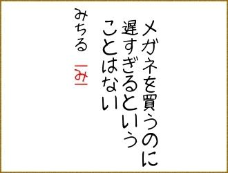 f:id:shinjyojimichiru:20170615033642j:plain