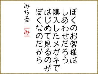 f:id:shinjyojimichiru:20170615222052j:plain