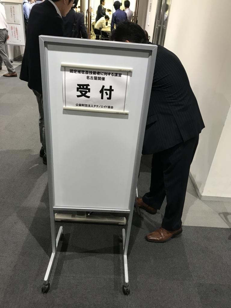 f:id:shinjyojimichiru:20170621195543j:plain
