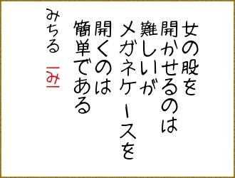 f:id:shinjyojimichiru:20170621203515j:plain