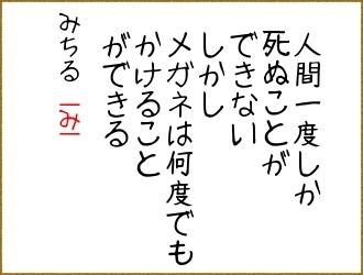 f:id:shinjyojimichiru:20170624004949j:plain