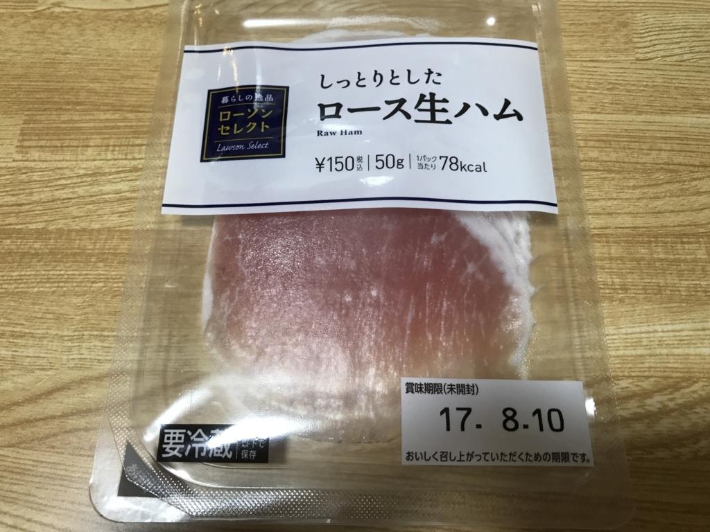 f:id:shinjyojimichiru:20170630134801j:plain