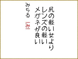 f:id:shinjyojimichiru:20170630140340j:plain