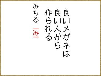 f:id:shinjyojimichiru:20170704185053j:plain