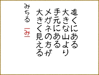 f:id:shinjyojimichiru:20170706225512j:plain