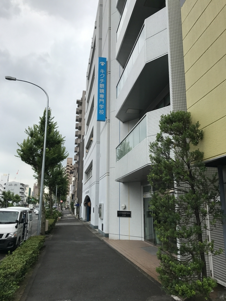 f:id:shinjyojimichiru:20170712181247j:plain