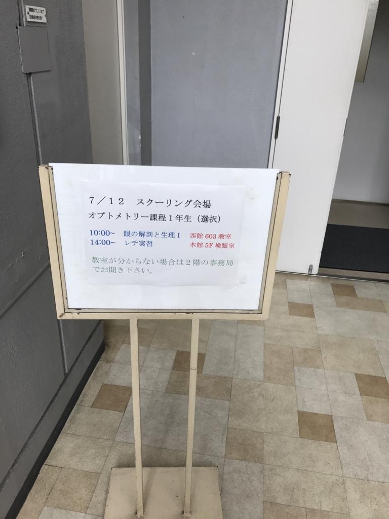f:id:shinjyojimichiru:20170712181703j:plain