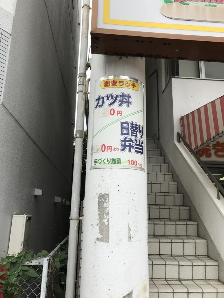 f:id:shinjyojimichiru:20170712182240j:plain