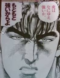 f:id:shinjyojimichiru:20170712183847j:plain