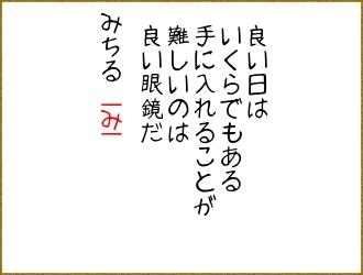 f:id:shinjyojimichiru:20170712184656j:plain