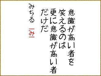 f:id:shinjyojimichiru:20170713213701j:plain