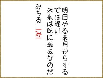 f:id:shinjyojimichiru:20170714181445j:plain