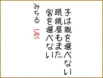 f:id:shinjyojimichiru:20170718023022j:plain