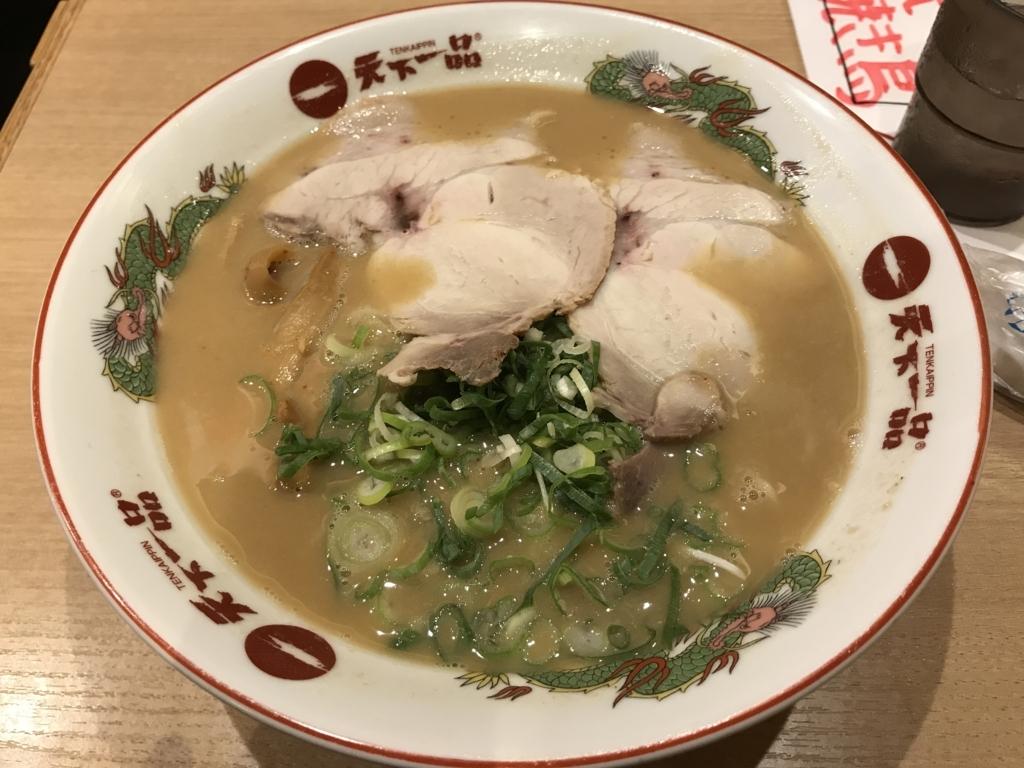 f:id:shinjyojimichiru:20170817223808j:plain