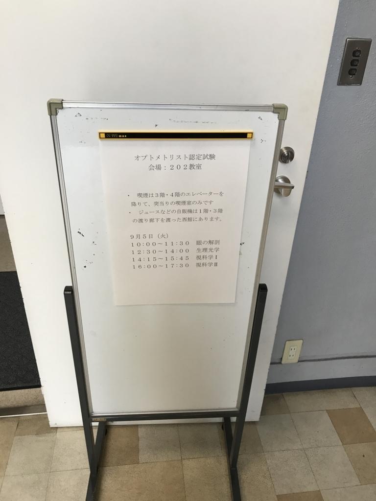 f:id:shinjyojimichiru:20170906165220j:plain