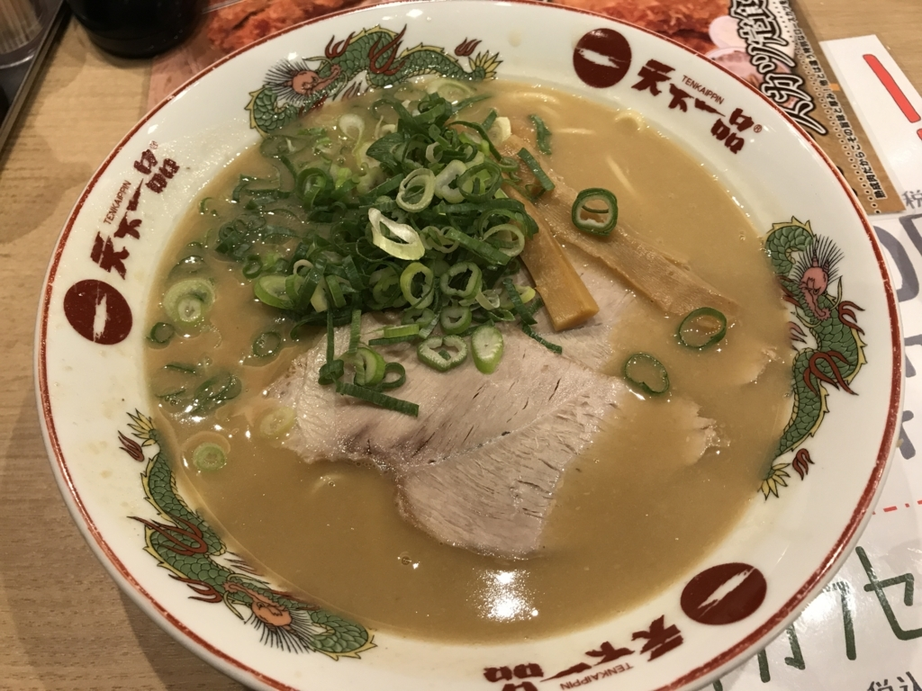 f:id:shinjyojimichiru:20170906165230j:plain