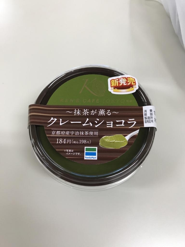 f:id:shinjyojimichiru:20170906165238j:plain
