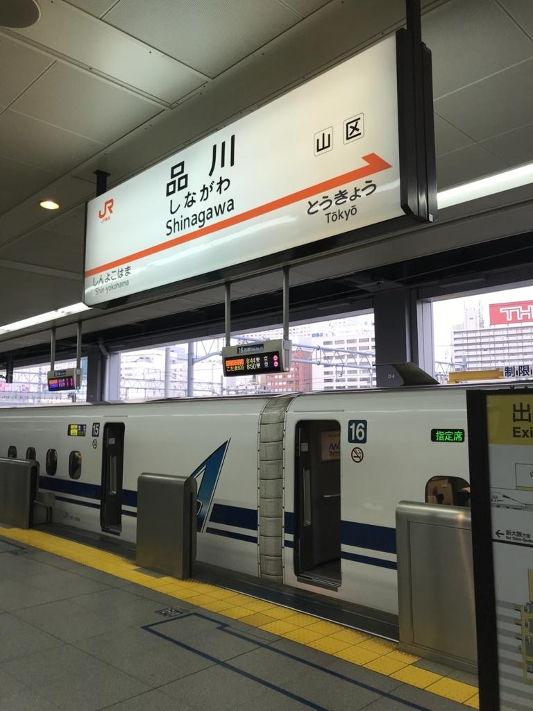 f:id:shinjyojimichiru:20171116214914j:plain
