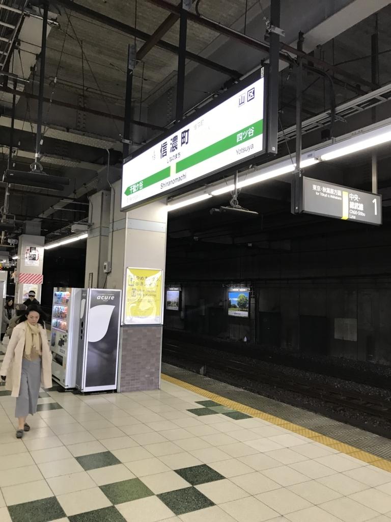 f:id:shinjyojimichiru:20171116215020j:plain