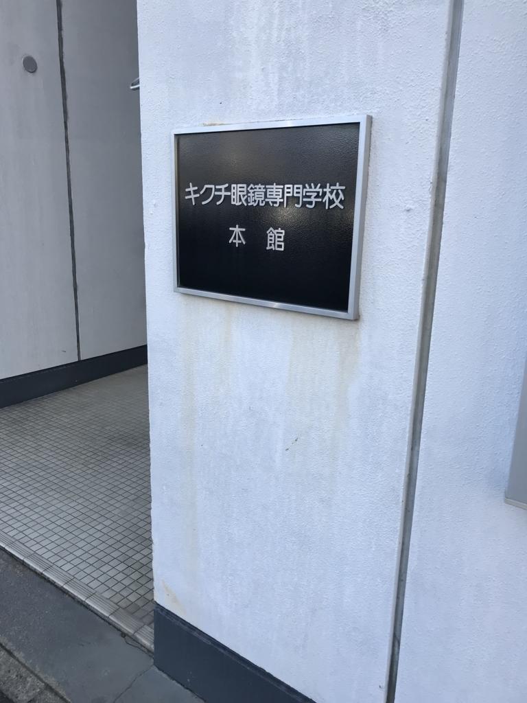 f:id:shinjyojimichiru:20180216231156j:plain