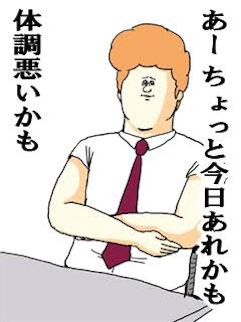 f:id:shinjyojimichiru:20180227021941j:plain