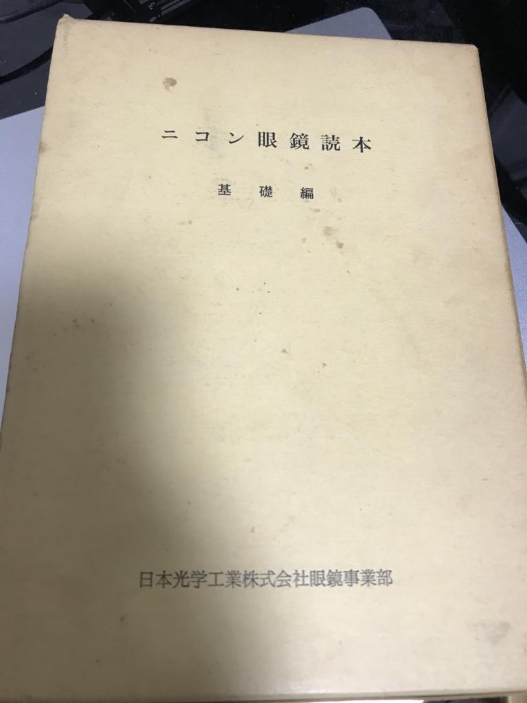 f:id:shinjyojimichiru:20180310233355j:plain