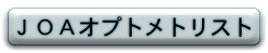 f:id:shinjyojimichiru:20180622235647p:plain