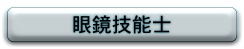 f:id:shinjyojimichiru:20180622235650p:plain