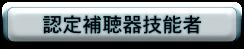 f:id:shinjyojimichiru:20180622235654p:plain