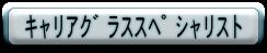 f:id:shinjyojimichiru:20180622235705p:plain