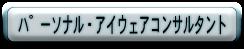 f:id:shinjyojimichiru:20180622235707p:plain
