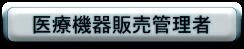 f:id:shinjyojimichiru:20180622235711p:plain