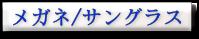 f:id:shinjyojimichiru:20180625143538p:plain