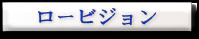 f:id:shinjyojimichiru:20180625143550p:plain