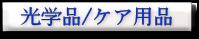 f:id:shinjyojimichiru:20180625143553p:plain