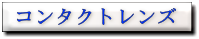 f:id:shinjyojimichiru:20180625143611p:plain