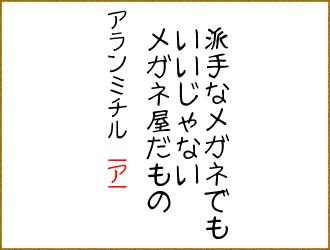 f:id:shinjyojimichiru:20180716234855j:plain