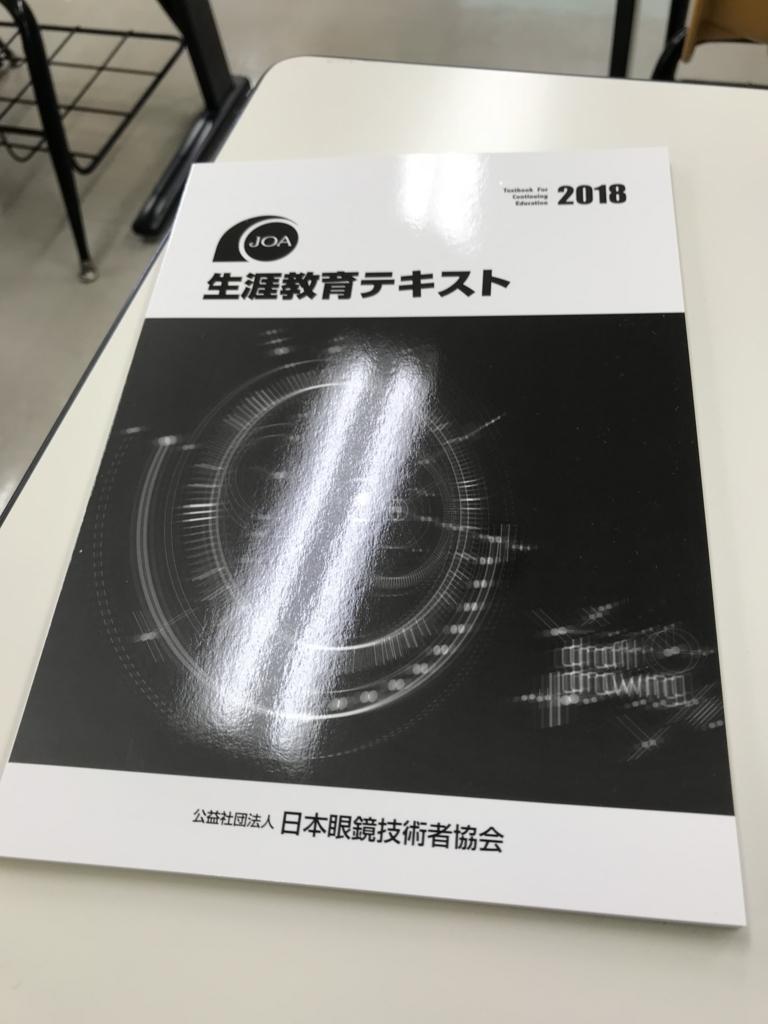 f:id:shinjyojimichiru:20180823220245j:plain