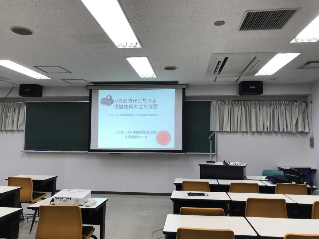 f:id:shinjyojimichiru:20180823220354j:plain