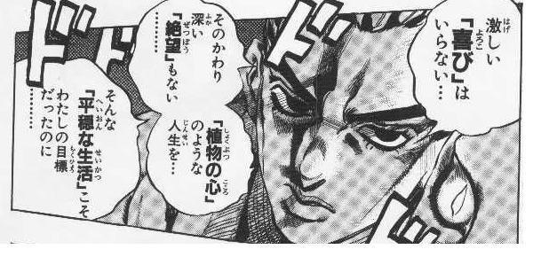 f:id:shinjyojimichiru:20180913000848j:plain