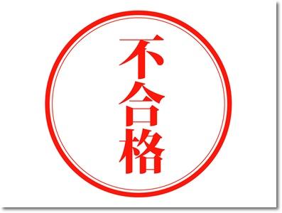 f:id:shinjyojimichiru:20181107234725j:plain