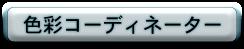 f:id:shinjyojimichiru:20181111172727p:plain
