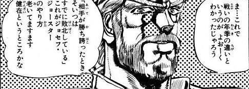 f:id:shinjyojimichiru:20181220131908j:plain