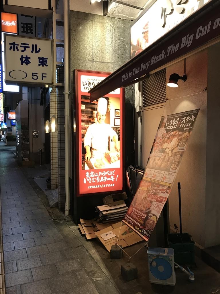 f:id:shinjyojimichiru:20190103223633j:plain
