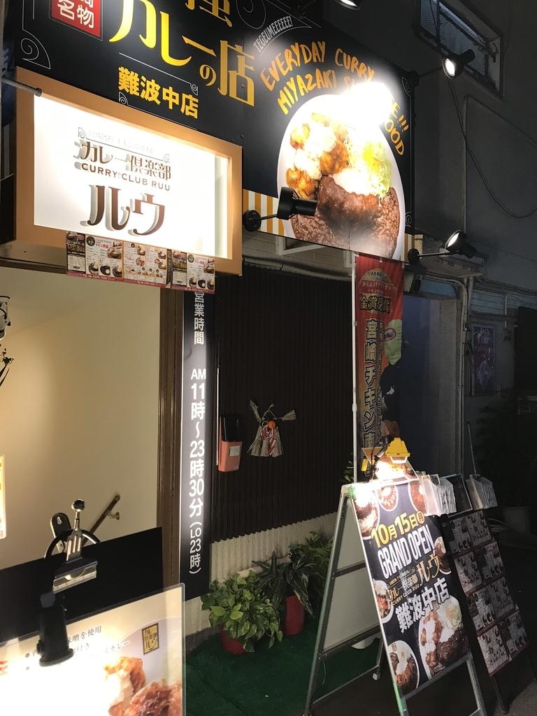 f:id:shinjyojimichiru:20190112011812j:plain
